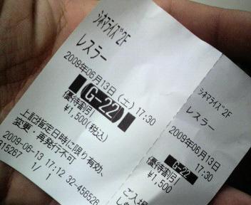 『レスラー』〜さとうゆう〜