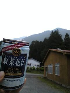 山と紅茶と私。あたえ